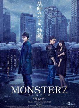 فيلم Monsterz الوحوش