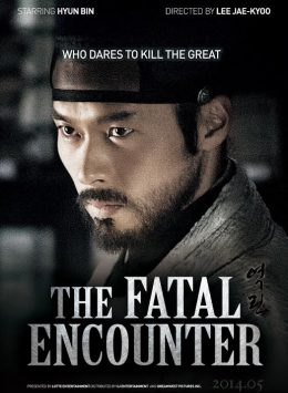 فيلم The Fatal Encounter