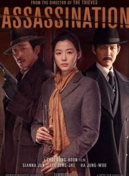 فيلم Assassination 2015