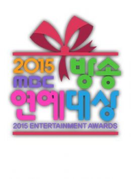 MBC Entertainment Awards 2015 حفل