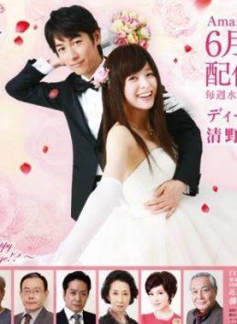 Hapimari: Happy Marriage