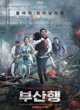 فيلم Train To Busan 2016