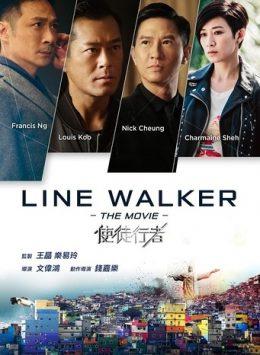 فيلم Line Walker 2016