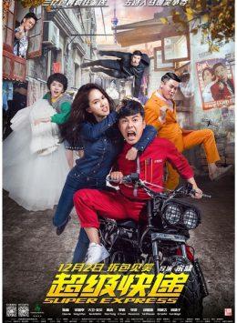 فيلم Super Express