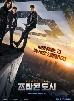 فيلم Fabricated City