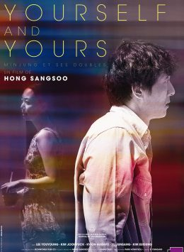 فيلم Yourself And Yours / نفسك ولك 2016