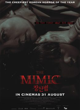 فيلم The Mimic / المُحاكي 2017