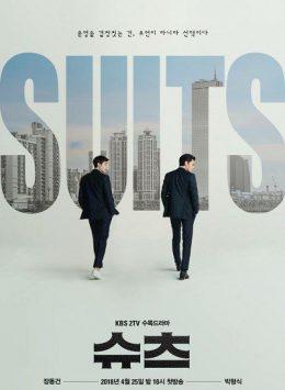 Suits / دعاوى قضائية