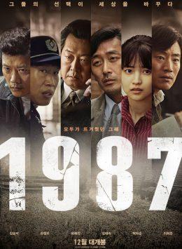 فيلم 1987: When The Day Comes /  حين يتحقق هذا اليوم 2017