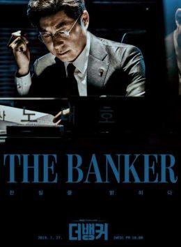 The Banker / الموظف المصرفي
