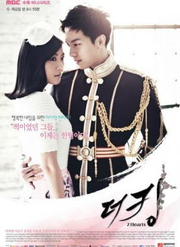 The King 2hearts / ملك بقلبين