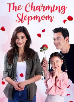 The Charming Step Mom / زوجة الأب الساحرة