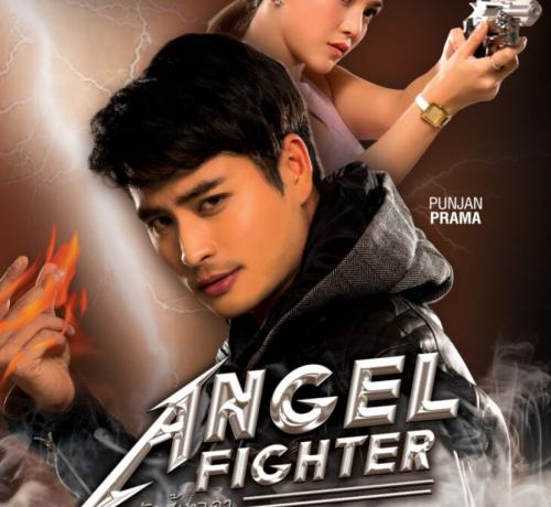 Nak Soo Taywada / المحارب الملاك