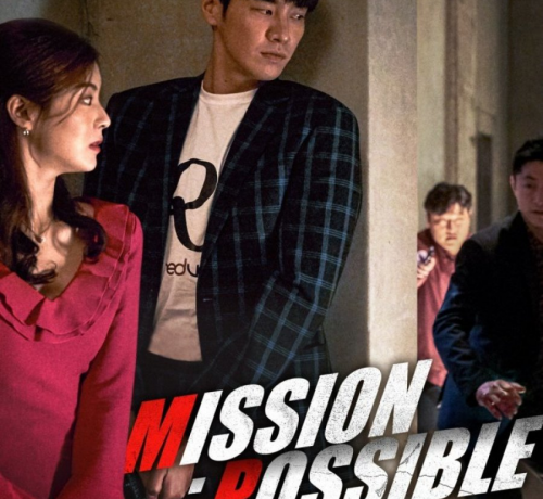 فيلم Mission: Possible / مهمة ممكنة 2021